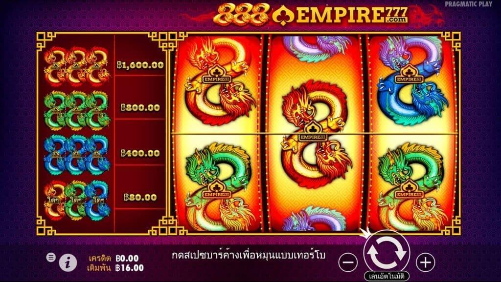 ทางเข้า Empire777 Casino slots