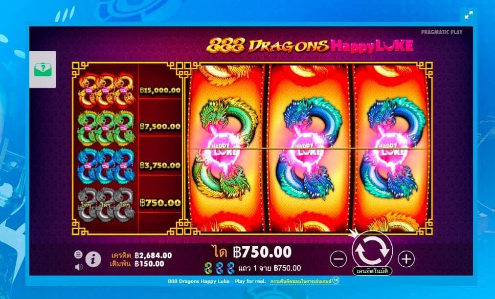สล็อต Happyluke Dragons 888 slot game 50 ฟรีสปิน