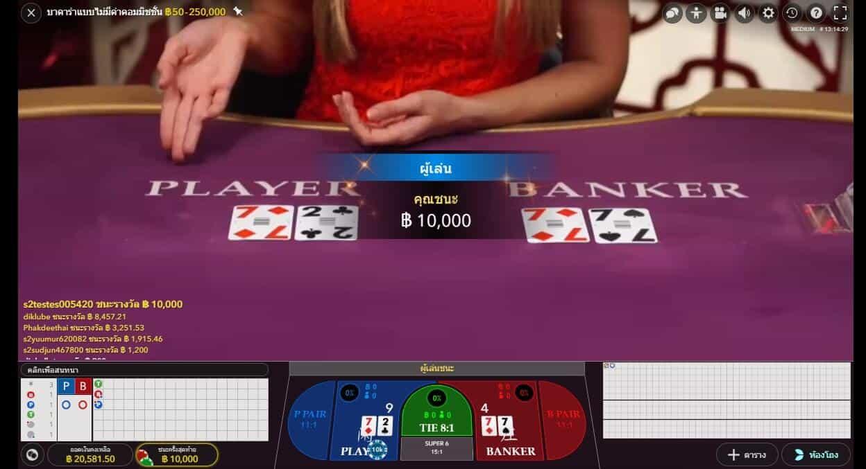 Live Casino House   Bet88Thai เครดิตฟรี 200 บ. ฝากครั้งแรกโบนัส 250% 1