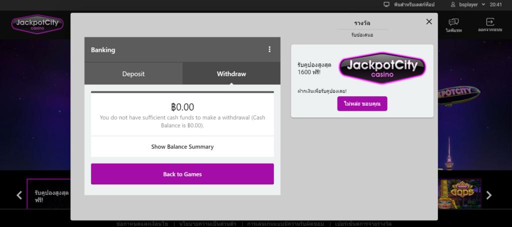 jackpot city withdraw