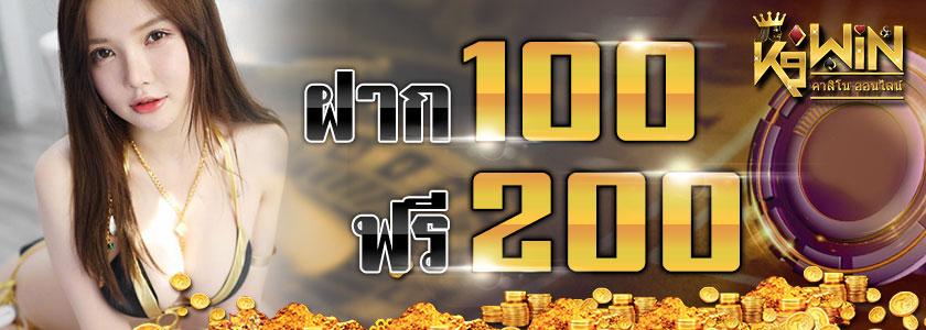 k9win welcome bonus
