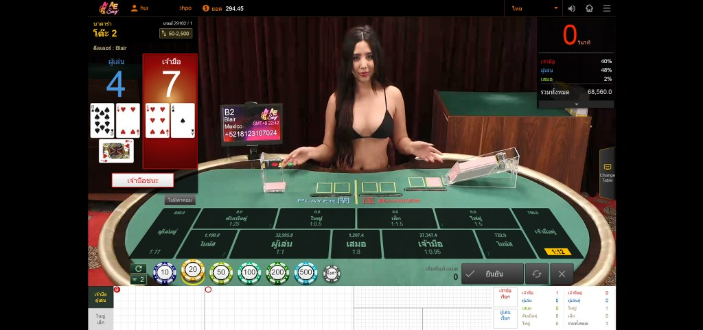 online live baccarat table